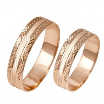 Auksinis vestuvinis žiedas