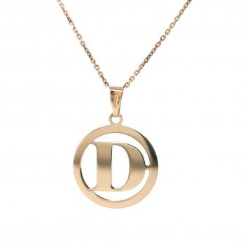 Auksinis pakabukas -  raidė D
