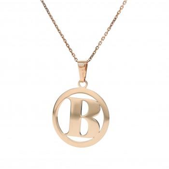 Auksinis pakabukas - raidė B