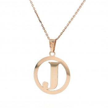 Auksinis pakabukas - raidė J