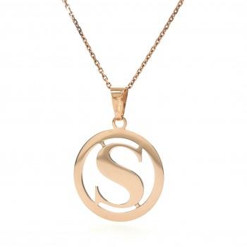 Auksinis pakabukas - raidė S