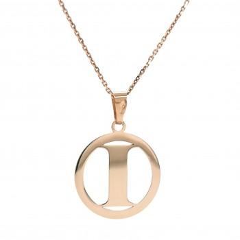 Auksinis pakabukas - raidė I
