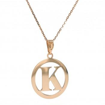 Auksinis pakabukas - raidė K